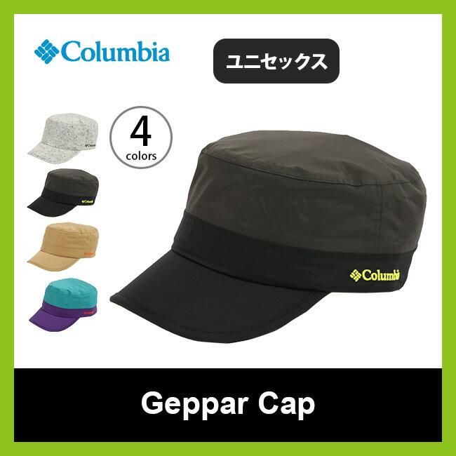 コロンビア UVカット ゲッパーキャップ(メンズ・レディース)