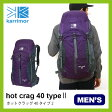 <残りわずか!>【15%OFF】カリマー karrimor ホットクラッグ40 タイプ2 hot crag 40 type2 【送料無料】 バッグ リュック ザック バックパック メンズ 男性用 登山 ハイキング トレッキング 旅行 トラベル