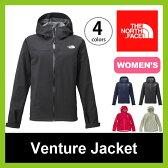 <残り2つ!>【15%OFF】<2017年春夏新作!> ノースフェイス THE NORTH FACE ベンチャージャケット 【ウィメンズ】 【送料無料】 【正規品】THE NORTH FACE レインジャケット ウィンドシェル 女性 ウィメンズ Venture Jacket
