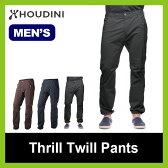HOUDINI フーディニ メンズ スリルツイルパンツ 【送料無料】 Thrill Twill Pants ボトムス パンツ ロングパンツ クライミングパンツ ボルダリング 登山 ハイキング トレッキング