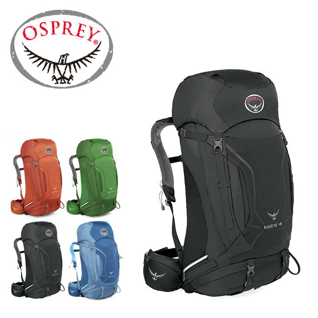オスプレー ケストレル48