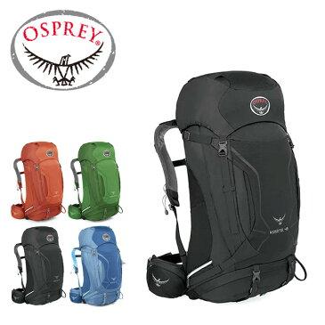 Osprey オスプレー ケストレル 48 メンズ【送料無料】 リュックサック バックパック ザック 46L 登山 ハイキング 旅行 アウトドア メンズ 男性用 オスプレイ