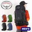 <2017年春夏新作!>Osprey オスプレー ケストレル 38 メンズ【送料無料】 リュックサック バックパック ザック 46L 登山 ハイキング 旅行 アウトドア メンズ 男性用 オスプレイ
