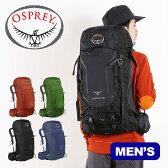 <2017FW> オスプレー Osprey ケストレル 38 メンズ【送料無料】 リュックサック バックパック ザック 46L 登山 ハイキング 旅行 アウトドア メンズ 男性用 オスプレイ