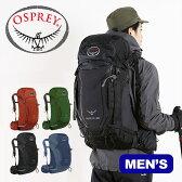 Osprey オスプレー ケストレル 28 メンズ【送料無料】 リュックサック バックパック ザック 28L 登山 ハイキング 旅行 アウトドア メンズ 男性用 オスプレイ