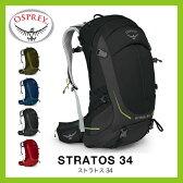 オスプレー OSPREY ストラトス 34 メンズ 【送料無料】 リュックサック バックパック ザック 登山 ハイキング 旅行 アウトドア 男性