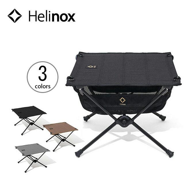 ヘリノックス タクティカルテーブルS
