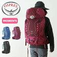 <2017FW> オスプレー Osprey カイト 46 レディース【送料無料】 リュックサック バックパック ザック 44L 45L 46L 登山 ハイキング 旅行 アウトドア ウィメンズ 女性用 オスプレイ