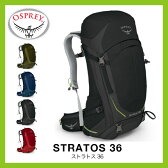 OSPREY オスプレー ストラトス 36 メンズ 【送料無料】 リュックサック バックパック ザック 登山 ハイキング 旅行 アウトドア 男性