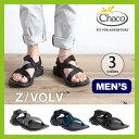 <2017年春夏新作!> Chaco チャコ Z/VOLV メンズ 男性 サンダル スポーツサンダル 靴 快適 履き心地 足にやさしい キャンプ レジャー フェス アウトドア