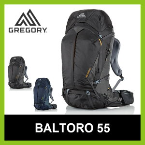 グレゴリー バルトロ 55 S 55L