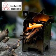 ブッシュクラフトエッセンシャルズ ボックス Essentials ストーブ ブッシュ トレラン ソロキャンプ ハイキング ファストパッキング ライトウェイトパッキング