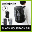 <2017FW> パタゴニア リュック patagonia ブラックホールパック 25L 【送料無料】デイパック バックパック アウトドア 丈夫 撥水 #49296 Black Hole™ Backpack 25L