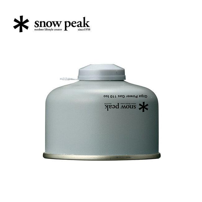 スノーピーク ガス snow peak ギガパワーガス110イソ ガスバーナー 登山 キャンプ アウトドア バーベキュー ガスボンベ ガス缶 ストーブ ランタン カートリッジ GP-110SR 【正規品】
