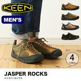 <2017FW> キーン KEEN ジャスパー ロックス メンズ 【送料無料】 靴 紐靴 スニーカー アウトドア クライミング ハイキング トレッキング ウォーキング 登山 山歩き 防臭 滑らない Jasper Rocks