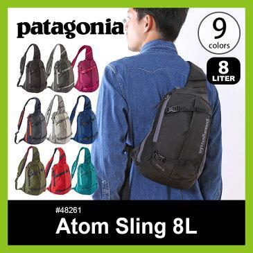パタゴニア アトムスリング 8L patagonia Atom Sling 8L バッグ ボディバッグ ショルダーバッグ スリングバッグ ワンショルダー #48261