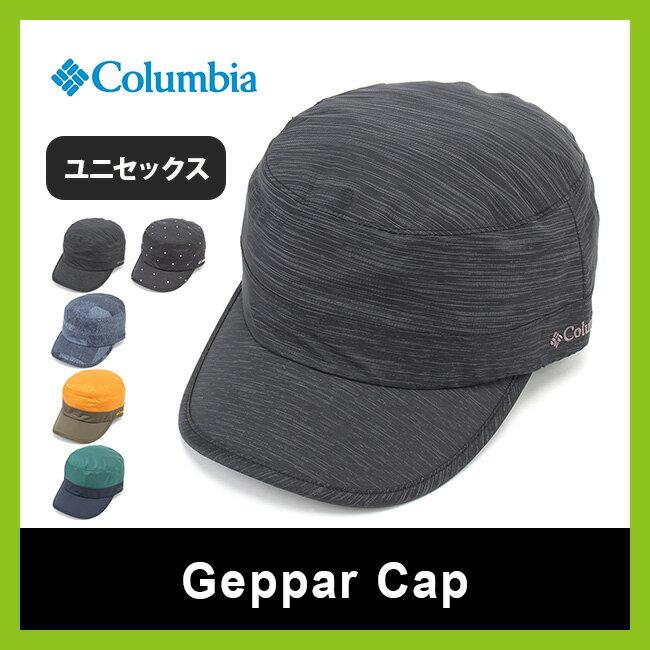 コロンビア ゲッパーキャップ