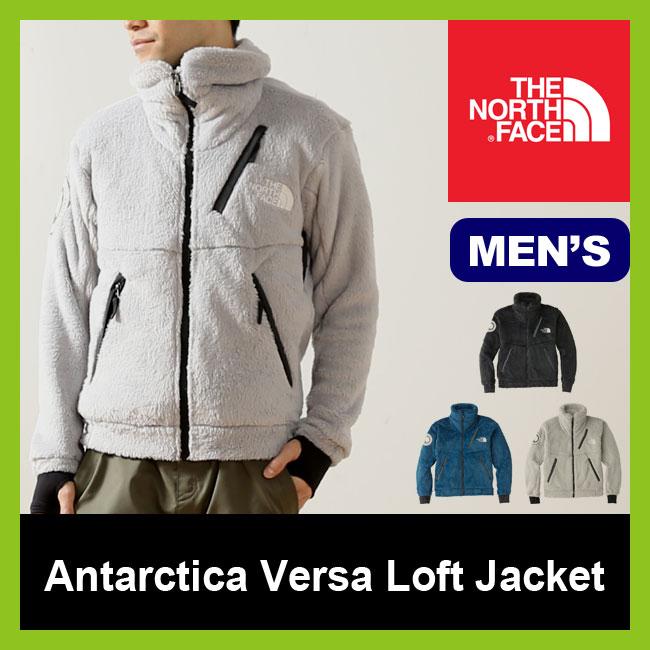 【10%OFF】ノースフェイス アンタークティカバーサロフトジャケット THE NORTH FACE Antarctica Versa Loft Jacket メンズ 【送料無料】 アウター コート ジャケット <2017FW>