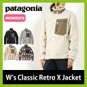パタゴニア 【ウィメンズ】 クラシックレトロXジャケット patagonia classic retro X jacket レディース 【送料無料】 クラシック レトロ X ジャケット アウター フリース 起毛 吸湿発散性 保温 防寒 カジュアル 23074 <2017FW>