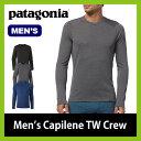 パタゴニア メンズ キャプリーンTWクルー patagonia Capilene TW crew 【送料無料】 キャプリーン サーマルウェイト クルー クルーネック ロングスリーブ 長袖 ベースレイヤー 保温性 通気性 43647 <2017FW>