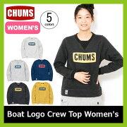 チャムス ボートロゴクルートップ ウィメンズ レディース トップス クライミング トレッキング キャンプ ツーリング