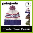 パタゴニア パウダータウンビーニー Powder Town Beanie メンズ レディース 【送料無料】 帽子 ニット帽 アウトドア スポーツ アクセサリー ボーダー ロゴ ボンボン <2017FW>