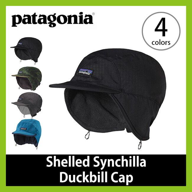 610461a3cdf パタゴニア シェルドシンチラダックビルキャップ patagonia duckbill cap メンズ レディース  送料無料  キャップ 帽子 シンチラ  フリース ツバ付き 耳あて 保温 ...