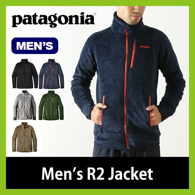 パタゴニア R2ジャケット メンズ