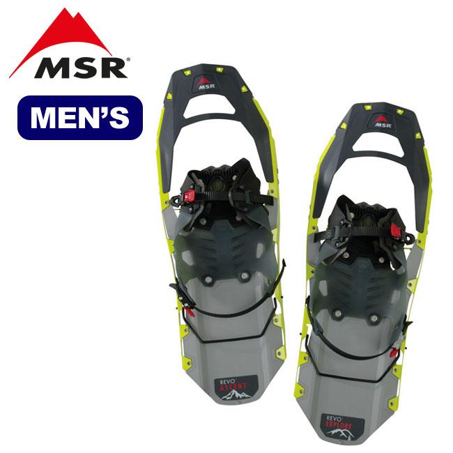 登山・トレッキング, スノーシュー  REVO MSR REVO8482; EXPLORE 40219 40220 2019