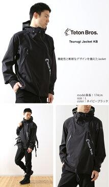 ティートンブロス ツルギジャケットKB TetonBros Tsurugi Jacket KB メンズ ジャケット シェル TB173-08M <2018 秋冬>