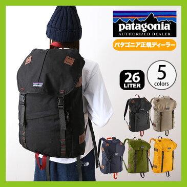 パタゴニア アーバーパック 26L patagonia Arbor Backpack 26L バック リュック ザック #47956 <2018 春夏>