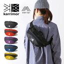 カリマー SL 2 karrimor ボディバッグ ショルダーバッグ ...
