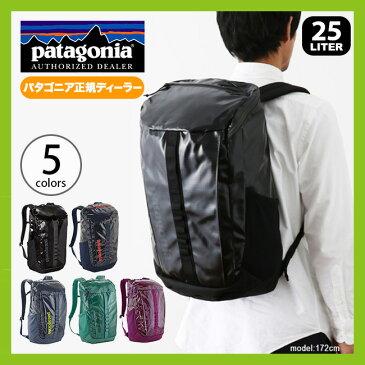 パタゴニア ブラックホールパック 25L patagonia Black Hole® pack 25L リュック バッグ デイパック バックパック #49296 <2018 春夏>