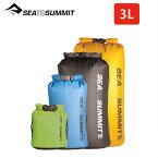 シートゥサミット ビッグリバー ドライバッグ 3L SEA TO SUMMIT Big River DryBag 3L スタッフサックアウトドア
