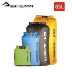 シートゥサミット ビッグリバー ドライバッグ 65L SEA TO SUMMIT Big River DryBag 65L スタッフサック <2018 春夏>