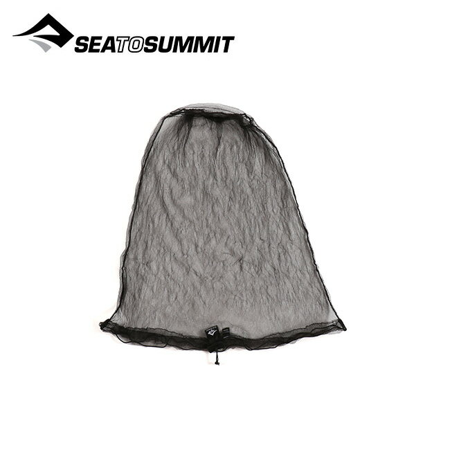 被覆資材, 防虫ネット  SEA TO SUMMIT Nano Mosquito HeadNet 2019