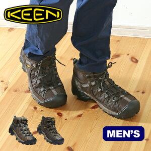KEEN キーン ターギー2 ミッド ウォータープルーフ メンズ 靴 シューズ トレッキングシューズ 防水 ミドルカット ハイキングシューズ 男性用 <2018 春夏>