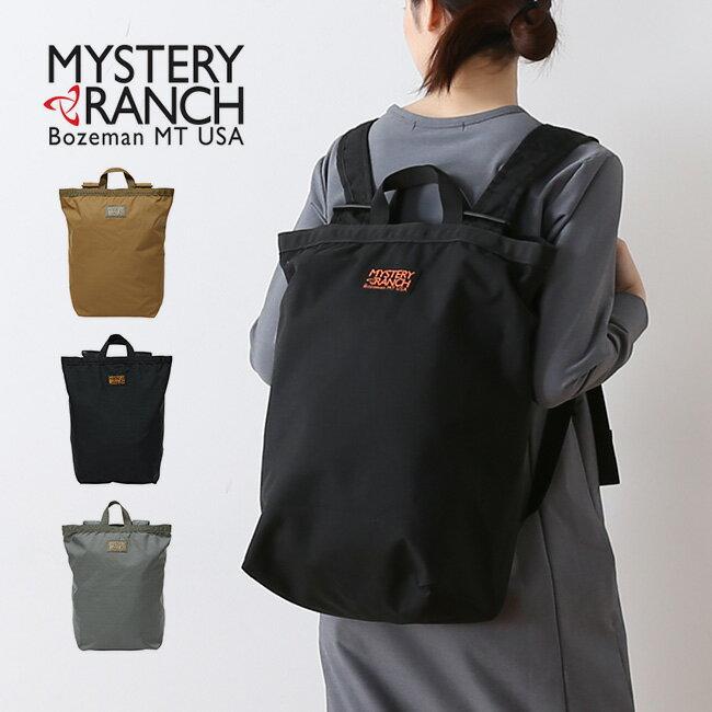 ミステリーランチブーティーバッグ(BOOTY BAG)バックパック