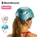 ブラックダイヤモンド ハーフドーム Black Diamond HALF DOME レディース ヘルメット プロテクション <2018 春夏>