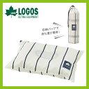 ロゴス デザインインフレートまくら(ピンストライプ) LOGOS 枕 ...