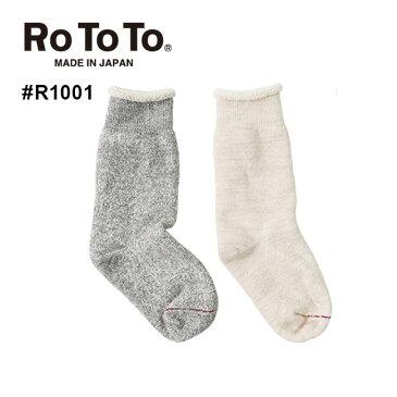 ロトト ダブルフェイスソックス ROTOTO DOUBLE FACE SOCKS メンズ レディース ソックス 靴下 くつ下 R1001