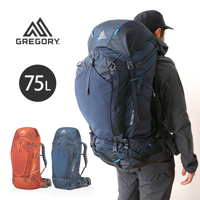 70L グレゴリー(Gregory)|登山用リュック・ザック 通販・価格