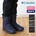 コロンビア スピンリール ブーツアドバンス ウォータープルーフ オムニヒート Columbia メンズ レディース 靴 ブーツ スノーブーツ オムニヒート 防水ブーツ <2018 秋冬>