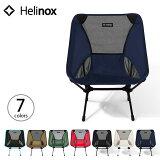 ヘリノックス チェアワン Helinox Chair one チェア 椅子 折り畳みチェア コンパクト キャンプチェア イス <2018 秋冬>