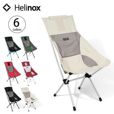 ヘリノックス サンセットチェア Helinox Sunset chair チェア 椅子 イス ハイチェア 折り畳みチェア コンパクト <2018 秋冬>