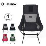 ヘリノックス チェアツー Helinox Chair Two チェア イス 椅子 折り畳み コンパクト <2018 秋冬>