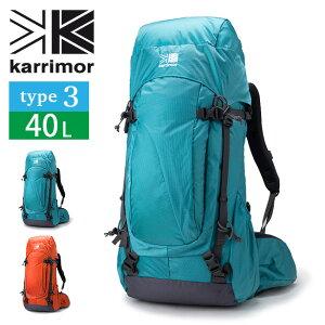 カリマー イントレピッド40 タイプ3 karrimor intrepid type3 メンズ リュック リュックサック バックパック ザック 40L