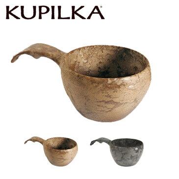 クピルカ クピルカ21(スプーン無し) KUPILKA KUPILKA21 カップ 3728011 <2018 秋冬>