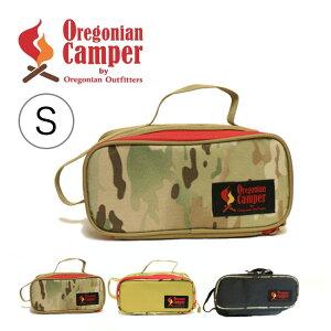 オレゴニアンキャンパー セミハードギアバッグ S Oregonian Camper SEMI HARD GEAR BAG S ギアバッグ ギア収納 小型 アウトドア キャンプ OCB-713 <2019 春夏>