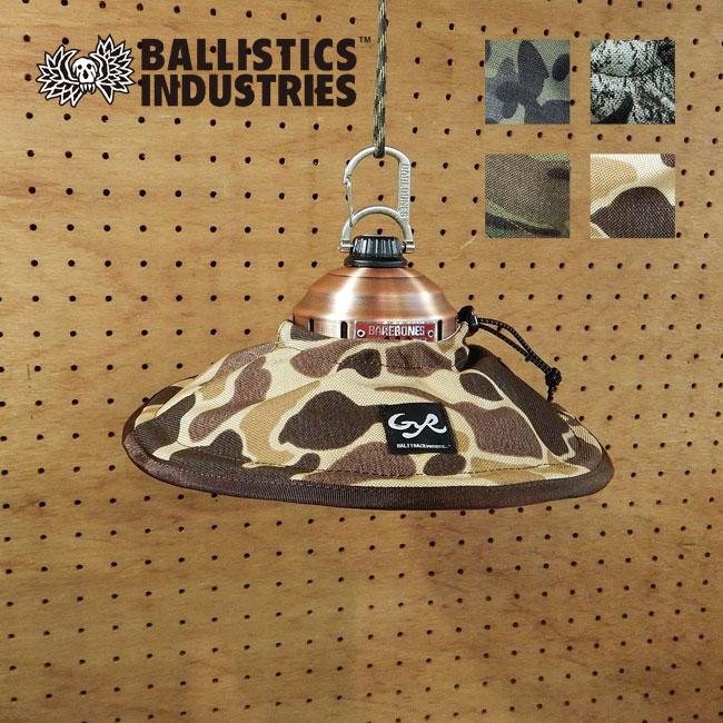 照明器具部品, ランプシェード  5 Ballistics LAMPSHADE 2018